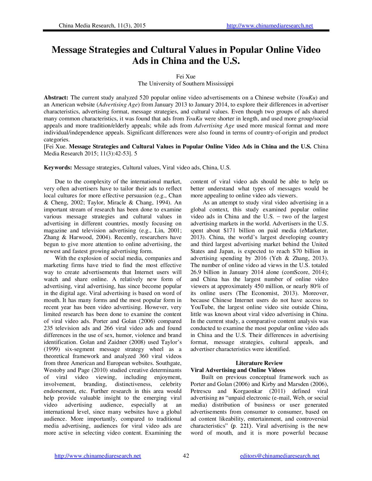 Grapes Of Wrath American Dream Essay Essay And General Terrorism